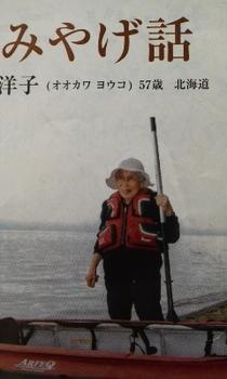 カヌー冒険.jpg