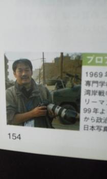 報道カメラマン.jpg
