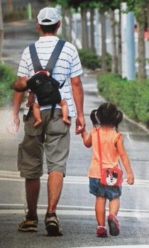 大場②親子後.jpg