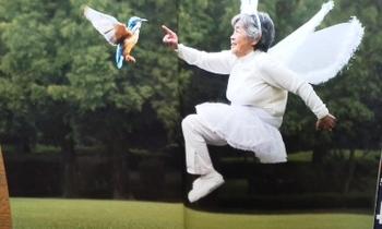 白鳥自撮り②.jpg