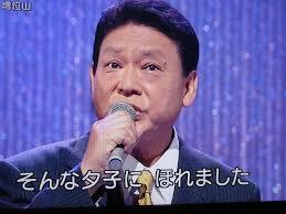 masuiyama.jpg